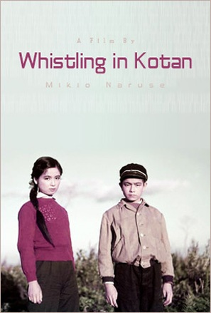 Kotan no kuchibue