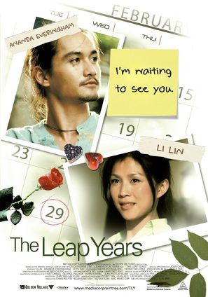 The Leap Years - Movie Poster (thumbnail)