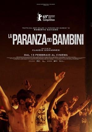 La paranza dei bambini - Italian Movie Poster (thumbnail)