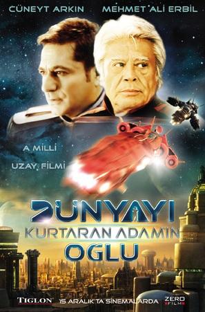Dunyayi kurtaran adamin oglu - Turkish Movie Poster (thumbnail)