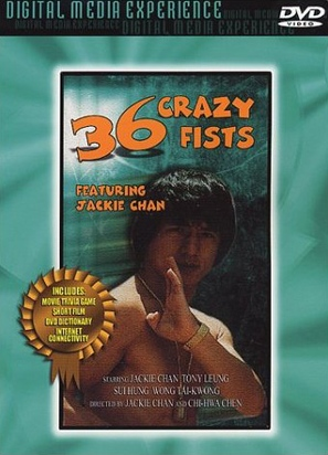 36 crazy fists 1977