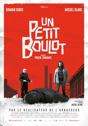 Un petit boulot - Swiss Movie Poster (thumbnail)