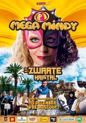Mega Mindy en het zwarte kristal - Belgian Movie Poster (thumbnail)
