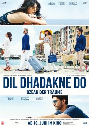 Dil Dhadakne Do - German Movie Poster (thumbnail)