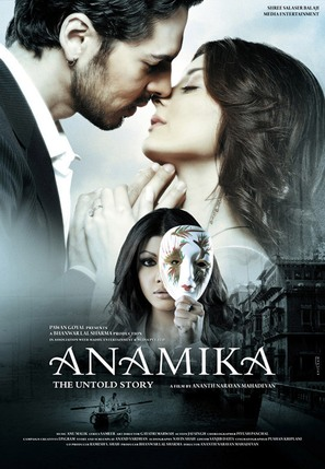 Anamika - Indian poster (thumbnail)