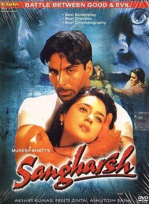 Sangharsh - DVD movie cover (thumbnail)