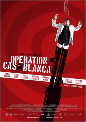 Opération Casablanca - Swiss Movie Poster (thumbnail)