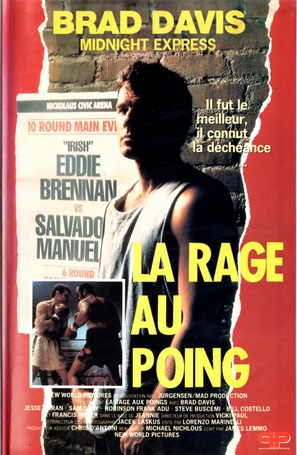 Heart - French VHS movie cover (thumbnail)