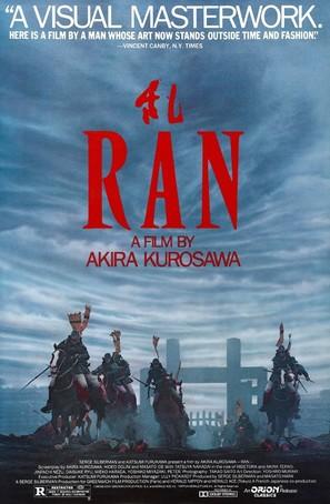 Ran - Theatrical movie poster (thumbnail)