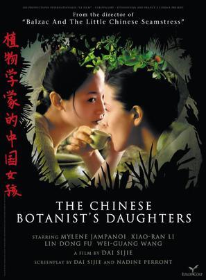 Filles du botaniste, Les - Movie Poster (thumbnail)