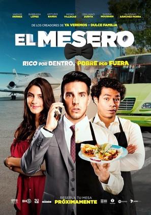 El mesero - Mexican Movie Poster (thumbnail)