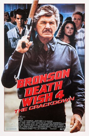 Death Wish 4: The Crackdown - Movie Poster (thumbnail)
