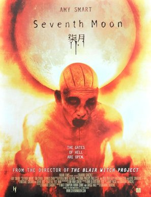 Seventh Moon - Movie Poster (thumbnail)