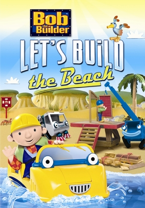 """Bob the Builder"" - DVD movie cover (thumbnail)"