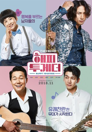 Happy Together - South Korean Movie Poster (thumbnail)