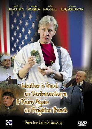 Na Deribasovskoy khoroshaya pogoda, ili na Brayton Bich opyat idut dozhdi - poster (thumbnail)