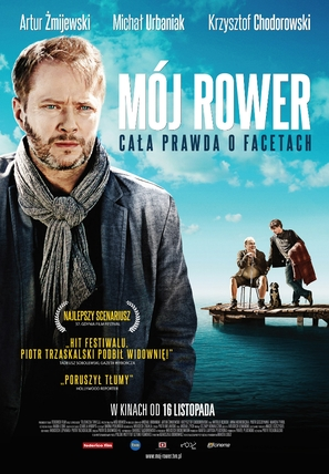 Mój rower - Polish Movie Poster (thumbnail)
