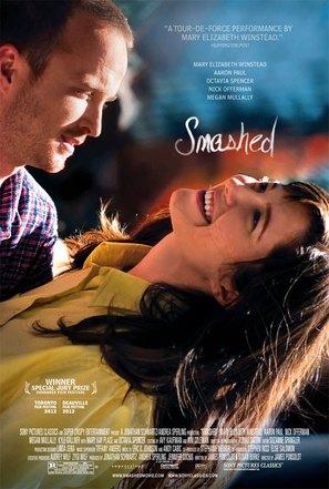 Smashed - Movie Poster (thumbnail)