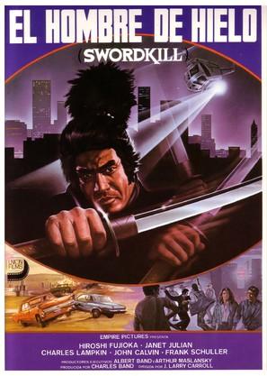 Ghost Warrior - Spanish Movie Poster (thumbnail)