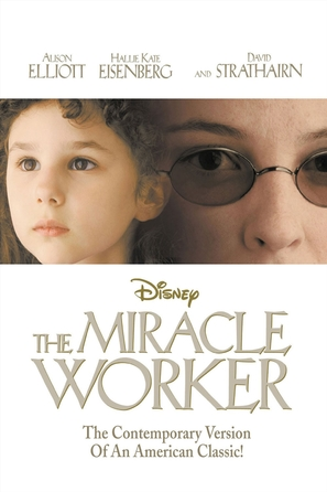 The Miracle Worker - DVD movie cover (thumbnail)