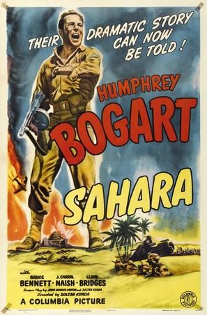Sahara - Movie Poster (thumbnail)