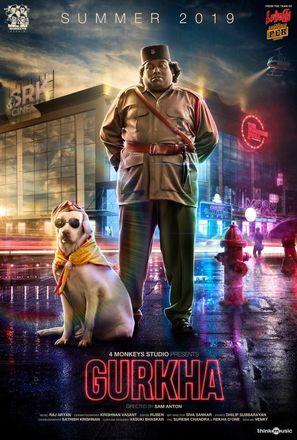 Gurkha - Indian Movie Poster (thumbnail)