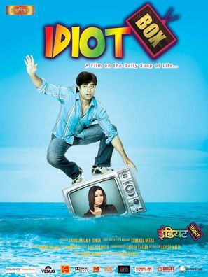 Idiot Box - Indian Movie Poster (thumbnail)