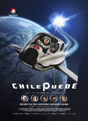 Chile puede - Chilean Movie Poster (thumbnail)