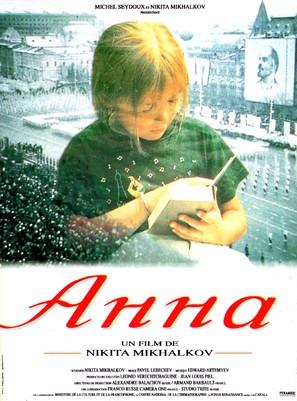 Anna: Ot shesti do vosemnadtsati - French Movie Poster (thumbnail)