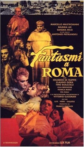 Fantasmi a Roma - Italian Movie Poster (thumbnail)