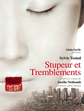 Stupeur et tremblements - Belgian Movie Poster (thumbnail)