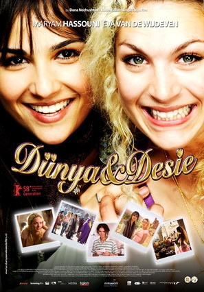 Dunya & Desie - Turkish Movie Poster (thumbnail)