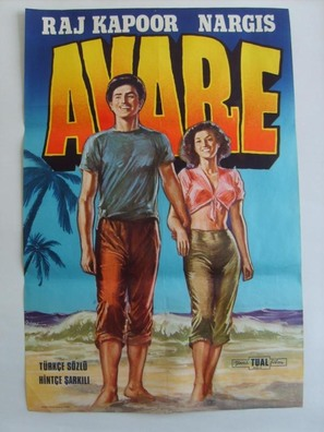 Awaara - Indian Movie Poster (thumbnail)