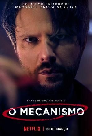 """O Mecanismo"" - Brazilian Movie Poster (thumbnail)"