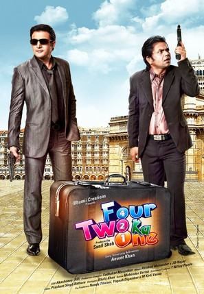 Four Two Ka One - Indian Movie Poster (thumbnail)