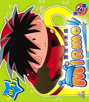 """""""Mirmo zibang!"""" - Hong Kong Movie Cover (thumbnail)"""