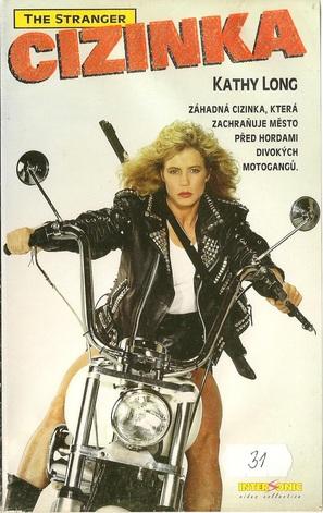 The Stranger - Slovak Movie Poster (thumbnail)