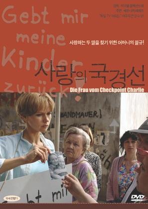 """""""Die Frau vom Checkpoint Charlie"""" - South Korean Movie Cover (thumbnail)"""