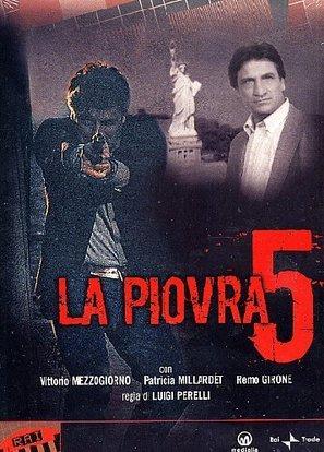 """""""La piovra 5 - Il cuore del problema"""" - Italian DVD cover (thumbnail)"""