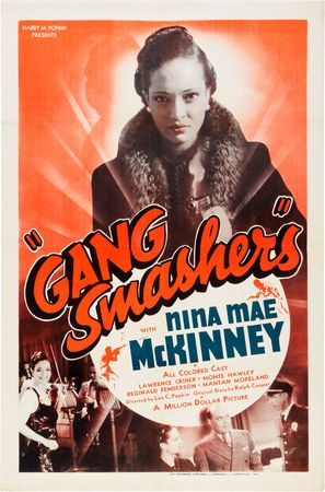 Gang Smashers - Theatrical poster (thumbnail)