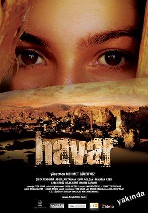Havar - Movie Poster (thumbnail)