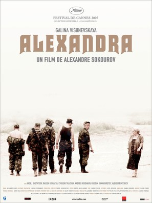 Aleksandra - French Movie Poster (thumbnail)