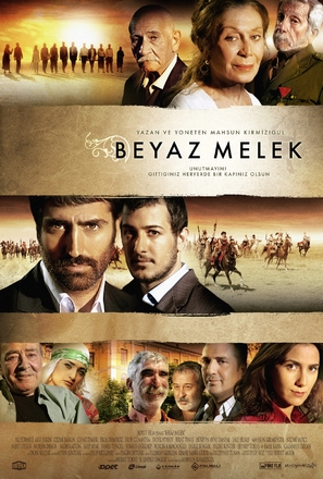 Beyaz melek - Turkish poster (thumbnail)