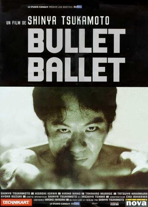 Bullet Ballet - French Movie Poster (thumbnail)