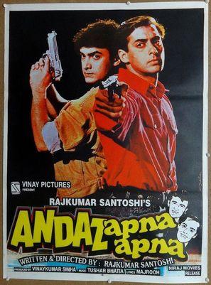 Andaz Apna Apna - Indian Movie Poster (thumbnail)