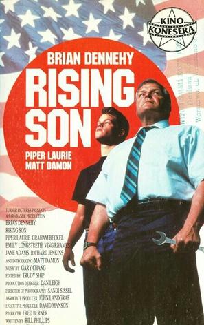Rising Son - Movie Cover (thumbnail)