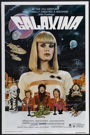 Galaxina - Movie Poster (thumbnail)