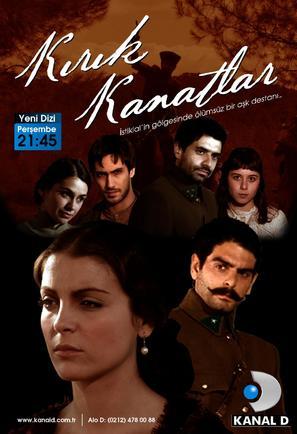 """""""Kirik kanatlar"""" - Turkish poster (thumbnail)"""