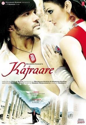 Kajraare - Indian Movie Poster (thumbnail)