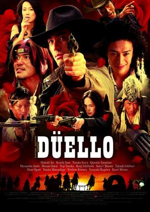 Sukiyaki Western Django - Turkish Movie Poster (thumbnail)